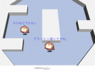 スクリーンショット 2012-03-15 0.15.47