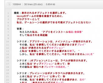 スクリーンショット 2012-04-09 20.47.01