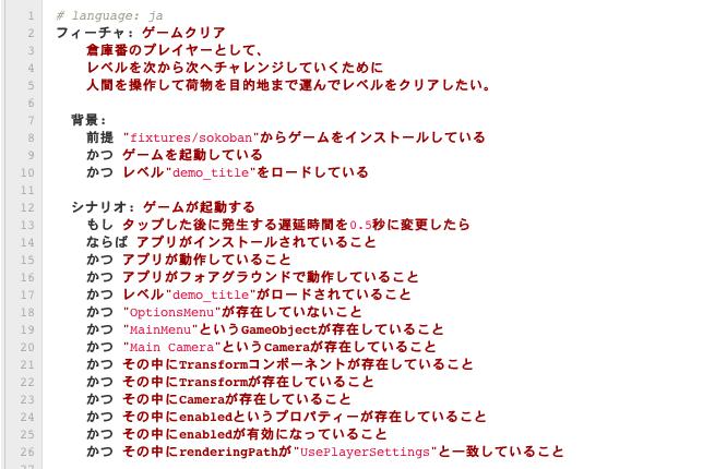 スクリーンショット 2012-04-10 19.44.47