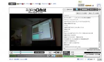 スクリーンショット 2012-04-15 5.17.13