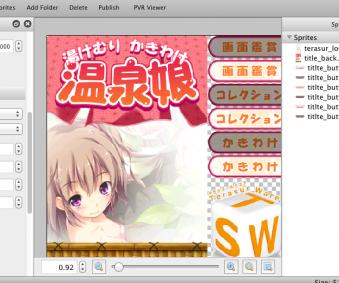 スクリーンショット 2012-04-25 19.41.53