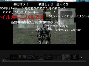 スクリーンショット 2012-05-01 20.33.28
