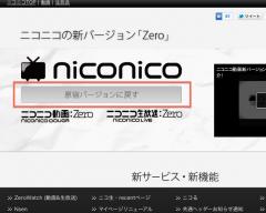 スクリーンショット 2012-05-01 20.35.06