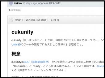 スクリーンショット 2012-05-04 23.00.44