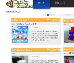 スクリーンショット 2012-05-14 23.26.48