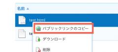 スクリーンショット 2012-05-14 23.33.45