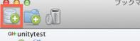 スクリーンショット 2012-06-08 0.40.54