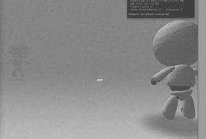 スクリーンショット 2012-06-26 22.31.42