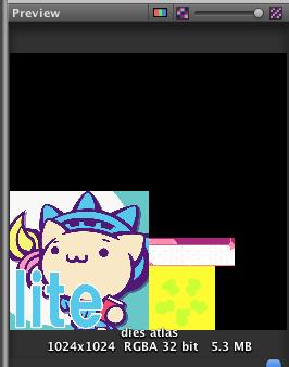 スクリーンショット 2012-07-06 20.55.34
