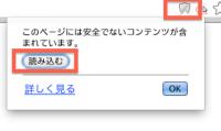 スクリーンショット 2012-08-13 23.04.50