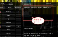 スクリーンショット 2012-09-09 4.10.34
