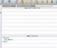スクリーンショット 2012-10-01 23.53.25