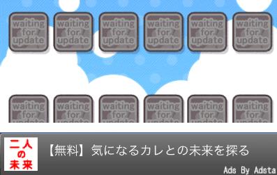 スクリーンショット 2012-10-12 0.10.16