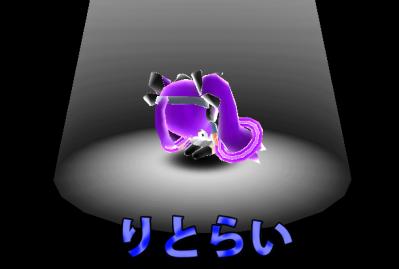 スクリーンショット 2012-11-05 21.06.36