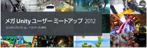 スクリーンショット 2012-12-19 0.03.27