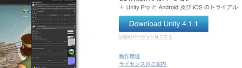 スクリーンショット 2013-03-23 21.50.53