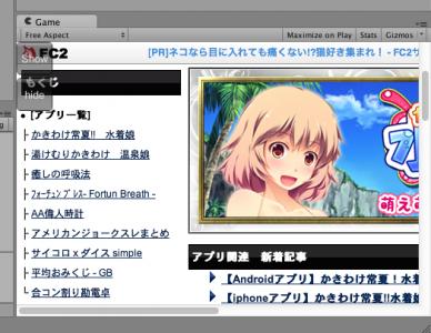 スクリーンショット 2013-05-24 0.00.26