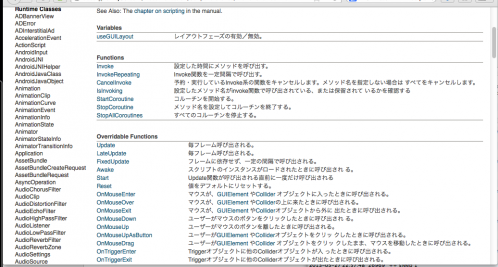 スクリーンショット 2013-05-27 22.57.43