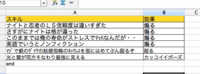 スクリーンショット 2013-06-25 0.46.04