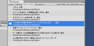 スクリーンショット 2013-06-25 0.47.15