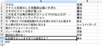 スクリーンショット 2013-06-27 23.20.58