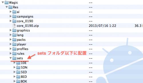 スクリーンショット 2013-07-17 0.42.57