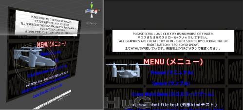 スクリーンショット 2013-08-21 0.20.16