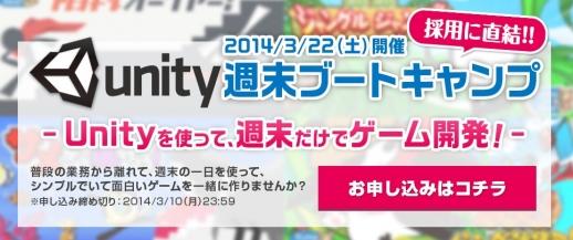 スクリーンショット 2014-02-20 22.58.16