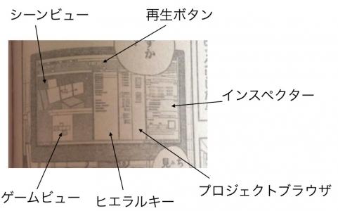 スクリーンショット 2014-04-01 8.35.28