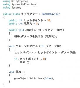 スクリーンショット 2014-04-04 0.25.24