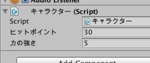 スクリーンショット 2014-04-04 0.29.50