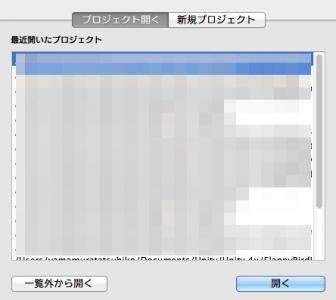スクリーンショット_2014-05-03_13_16_00