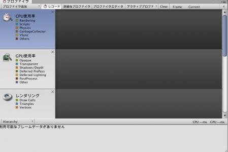 スクリーンショット 2014-05-03 13.16.53