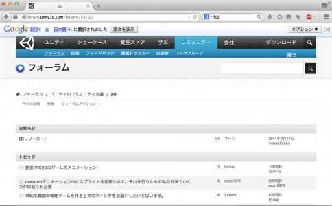 スクリーンショット 2014-05-10 21.32.17