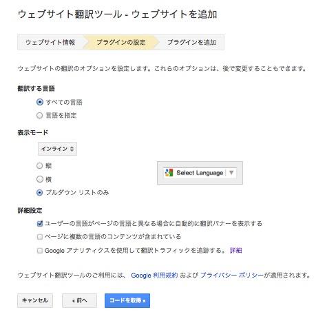 スクリーンショット 2014-06-08 17.01.41